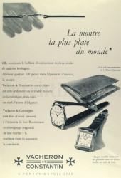 Publicité 1955