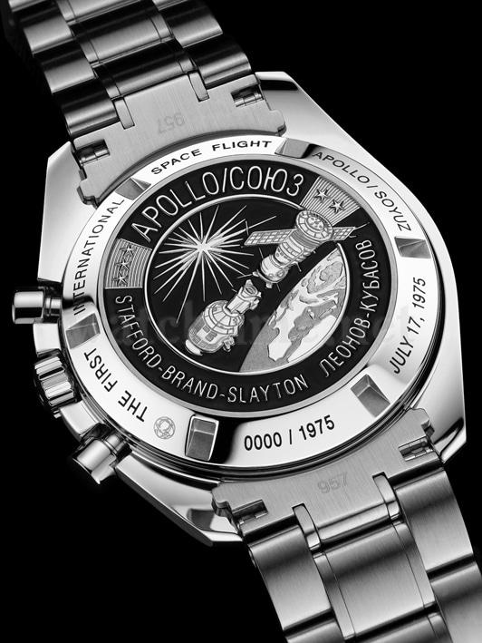 Rückseite der Speedmaster Professional Apollo-Soyuz mit aufwendiger Gravur