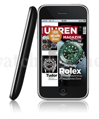 um_app-2010_start