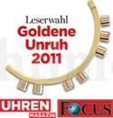 GU2009_Logo