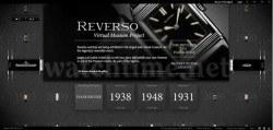 Virtuelles Reverso-Museum von Jaeger-LeCoultre