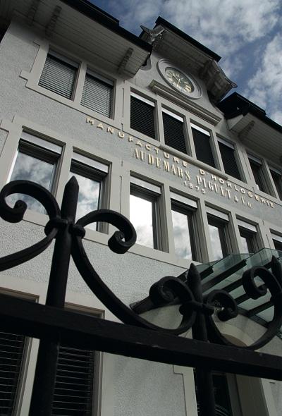 Audemars Piguet Eingang