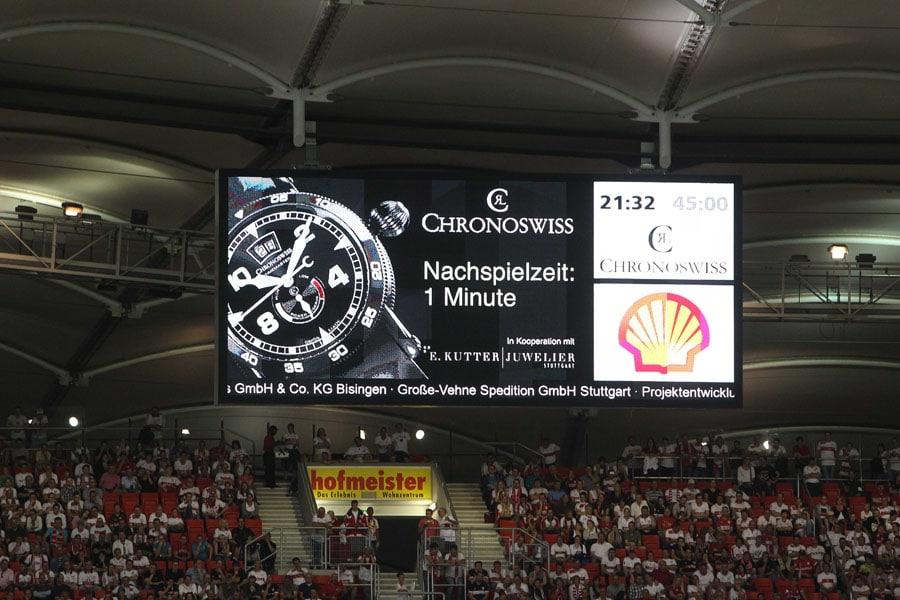 Chronoswiss unterstützt seit dieser Bundesligasaison den VfB Stuttgart