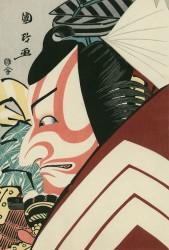 """Die einzigartige und dramatische Kunst des """"Kumadori"""" wird im Seiko Zifferblatt ausgedrückt"""
