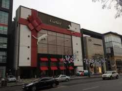 Cartier Seoul