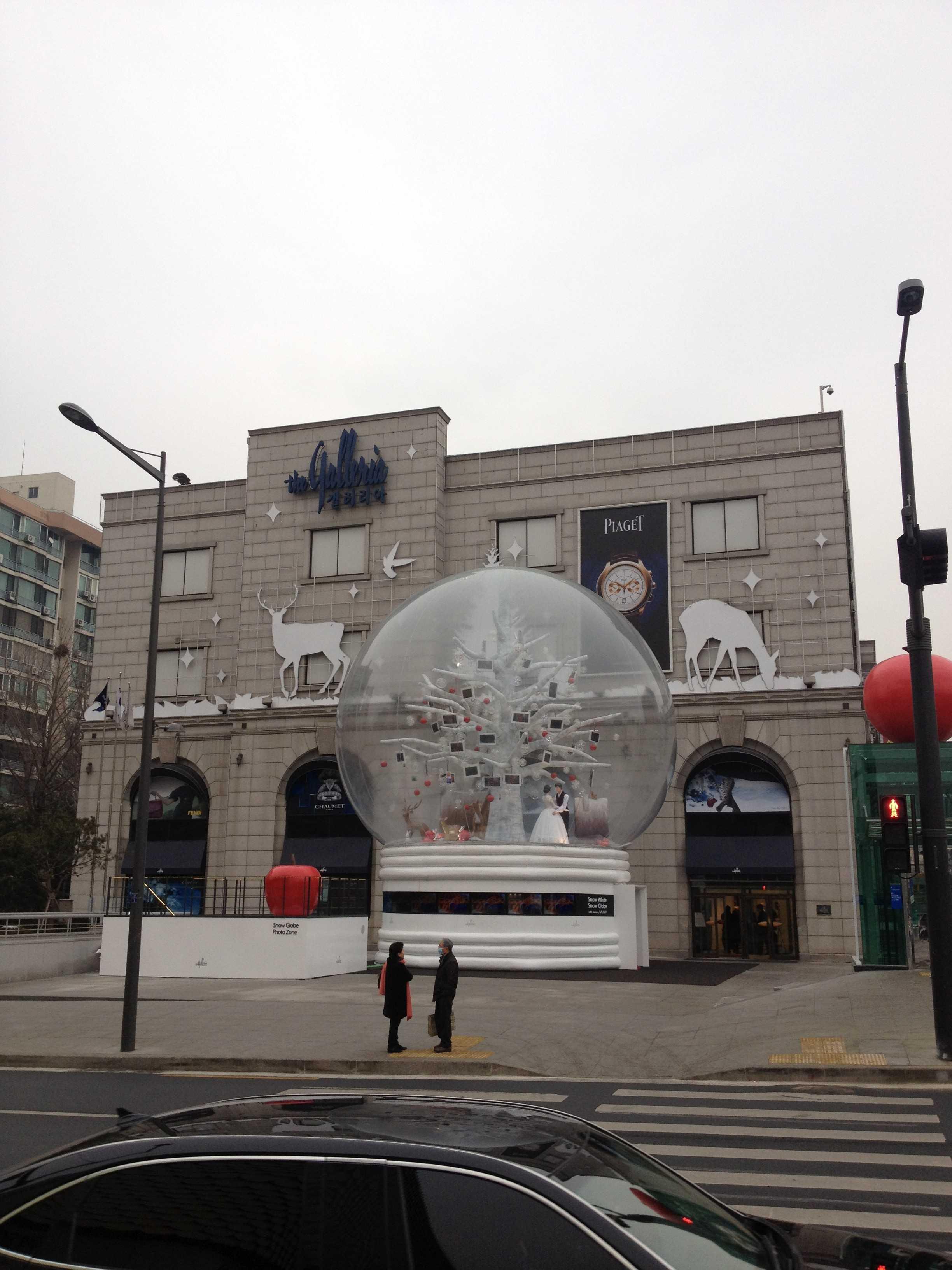 Galleria Piaget