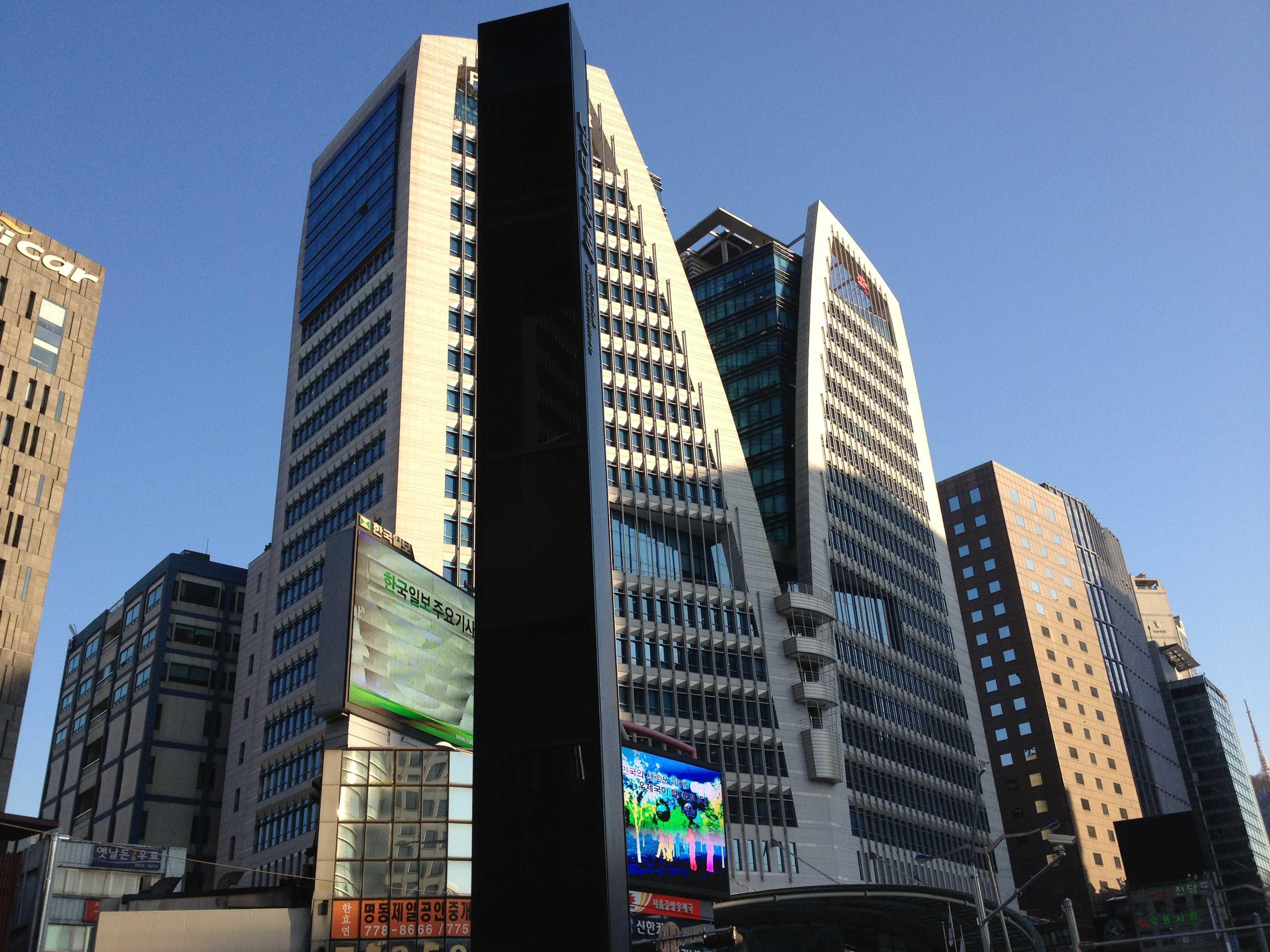 Post Seoul