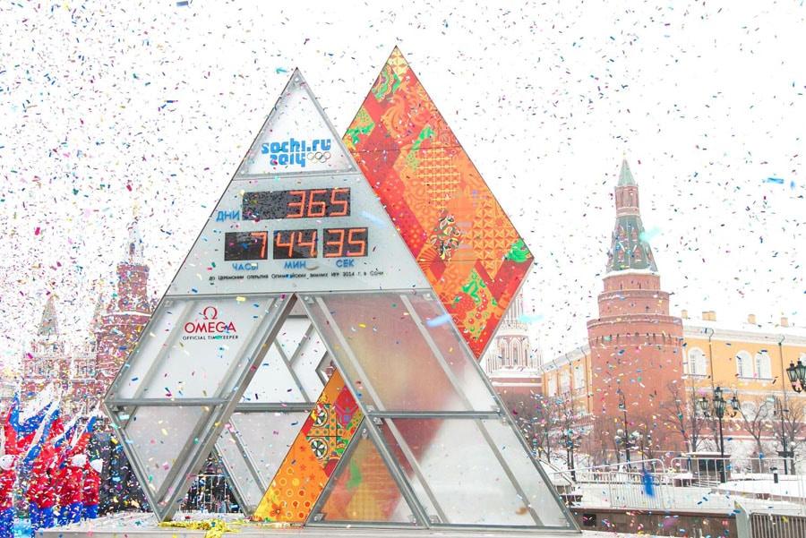 Nur in Moskau ist die Countdown-Uhr passenderweise in Rot gehalten