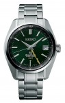 Seiko: Hi-Beat 36.000 GMT