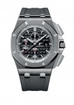 Audemars Piguet: Royal-Oak Offshore Chronograph