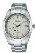 "Seiko: Grand Seiko Limited Edition ""10 Jahre Kaliber 9R"""