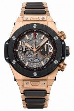 Hublot Big Bang Unico Bracelet