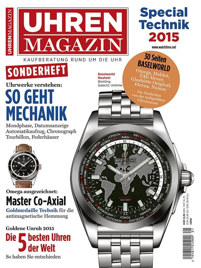 UHREN-MAGAZIN: Sonderheft Technik 2015