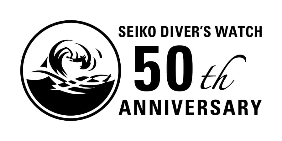 Seiko: Diver's Watch 50th Anniversary