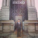 Der Seiko Glockenturm auf dem Dacht des Traditionskaufhauses Wake in Tokio.
