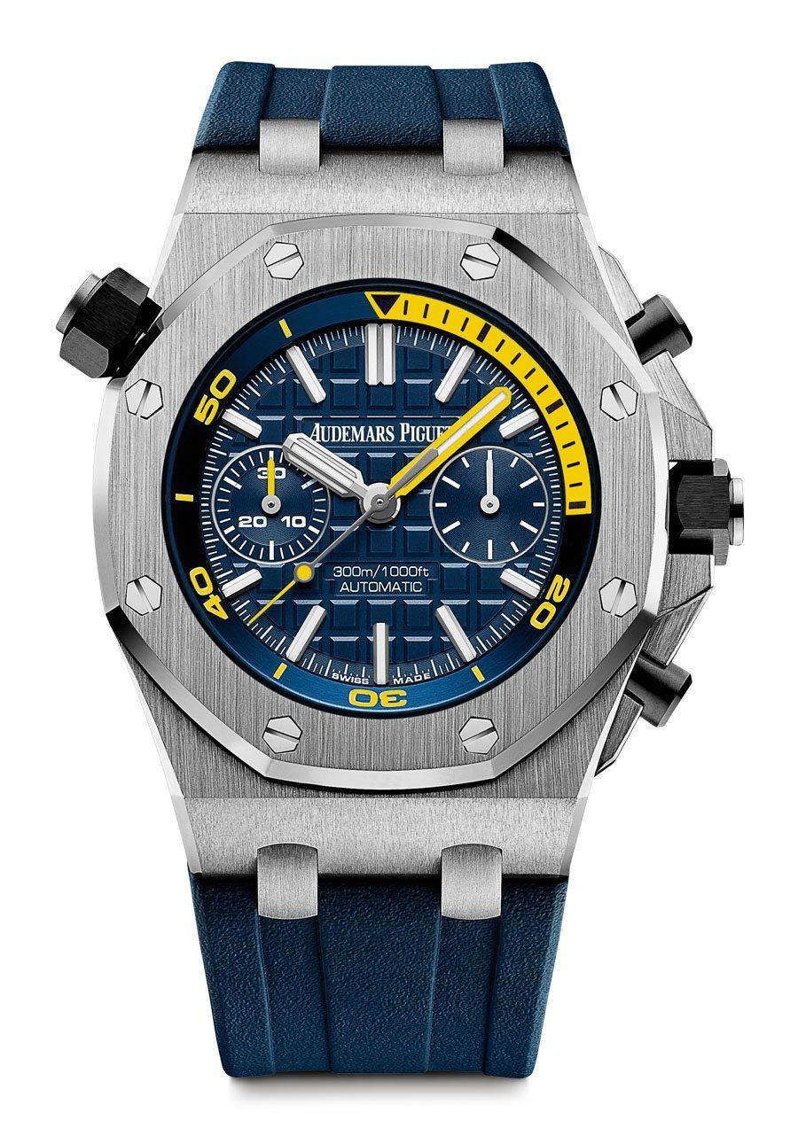 Audemars Piguet: Royal Oak Offshore Diver Chronograph in Blau