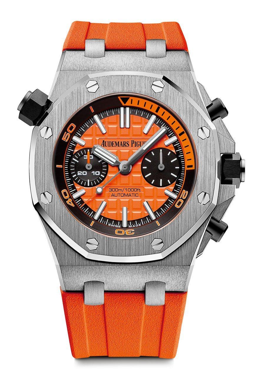 Audemars Piguet: Royal Oak Offshore Diver Chronograph in Orange