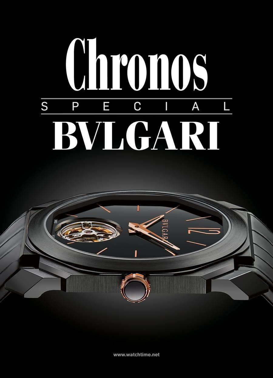 Chronos Special Bulgari 2016