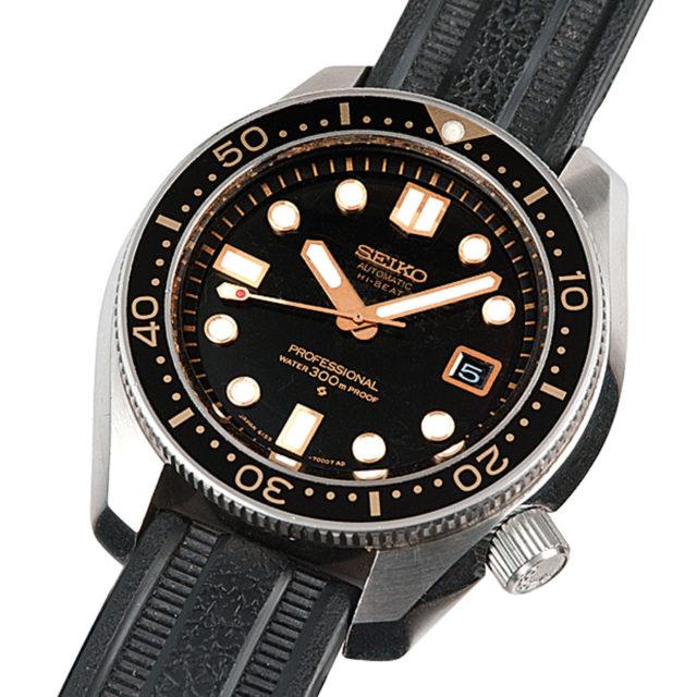 Seiko: 300M Diver's