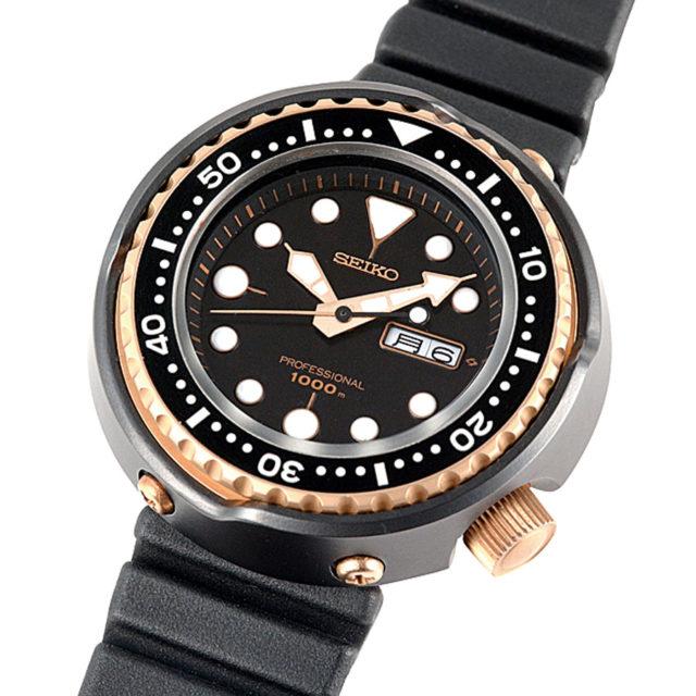 Seiko: Professional Diver's 1000M