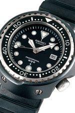 Seiko: Professional Diver's 600M