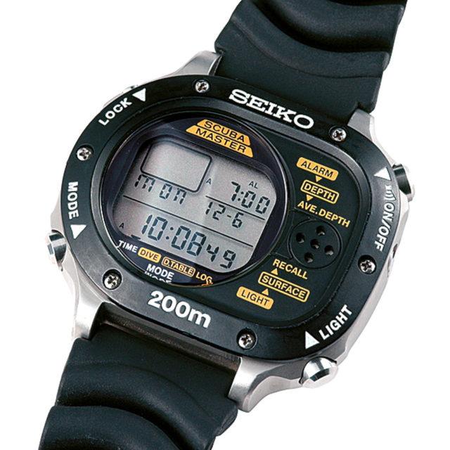 Seiko: Scuba Master 200M