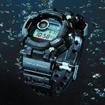 Casio: G-Shock Frogman