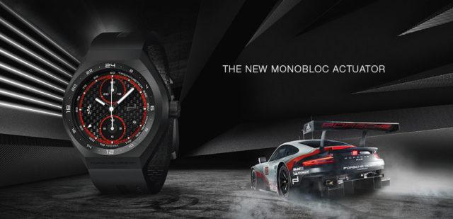 Porsche Design: Monobloc Actuator