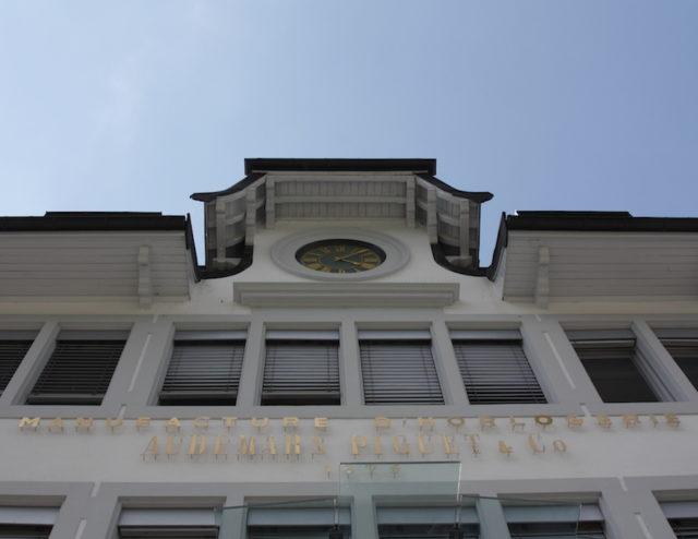 Maison Audemars Piguet in Le Brassus