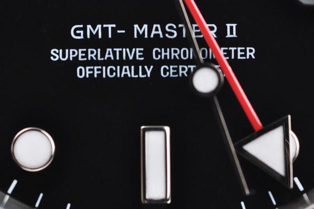 Rolex: Rectangular Dial einer GMT-Master II 16710