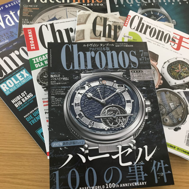 Die internationalen Ausgaben von Chronos und WatchTime