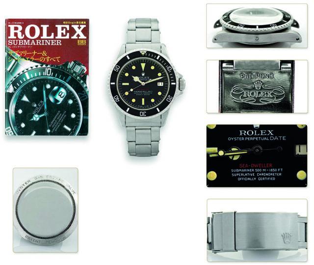 Rolex: Sea-Dweller Submariner 500 M
