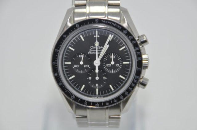 Omega: Speedmaster Professional Moon Watch