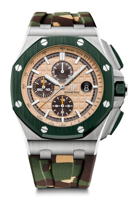 Audemars Piget: Royal Oak Offshore Chronograph Camouflage