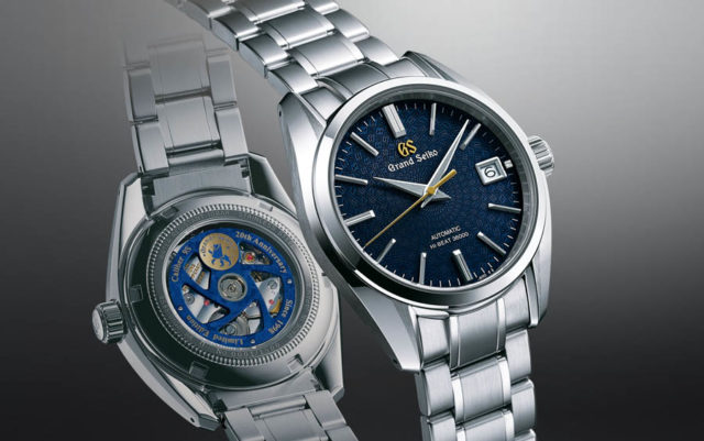 Grand Seiko: Caliber 9S 20th Anniversary Limited Edition Steel