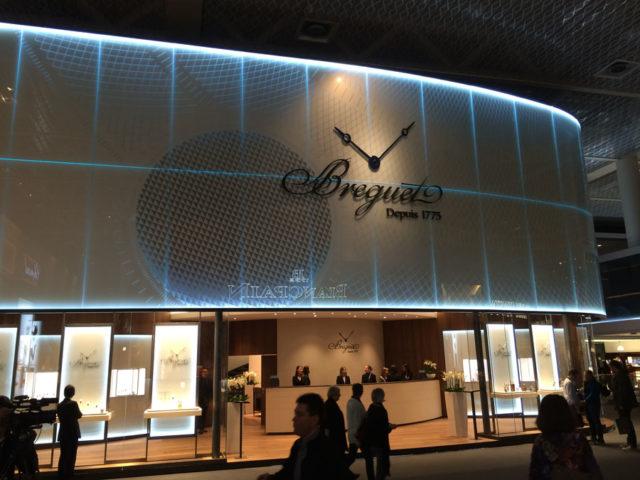 Breguet-Stand auf der Baselworld