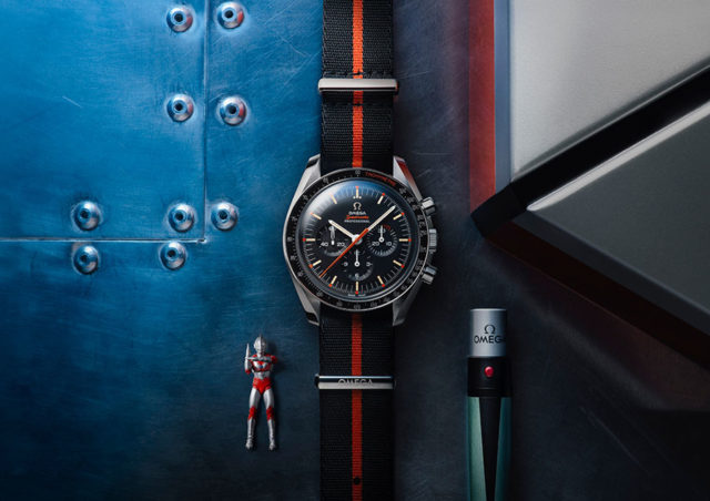 Omega: Speedmaster Speed Tuesday 2 Ultraman Limited Edition