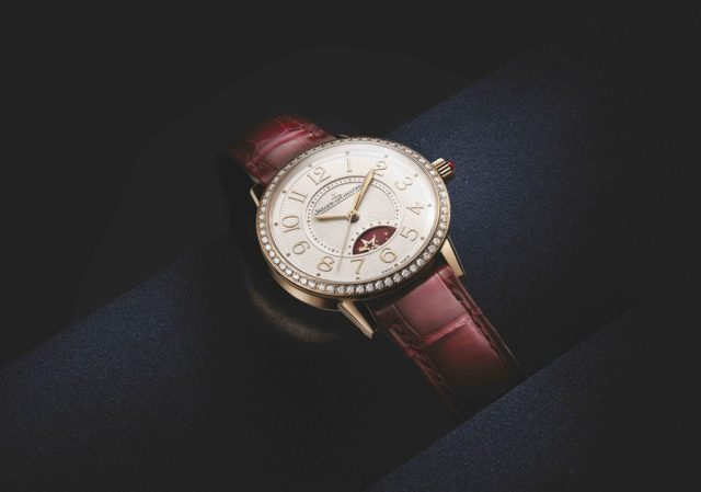 Jaeger-LeCoultre: Rendez-Vous Night & Day Tribute to Cinema