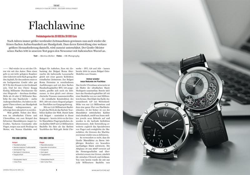 Produkt: Download: Flache Uhren im Vergleich – Bulgari vs. Piaget