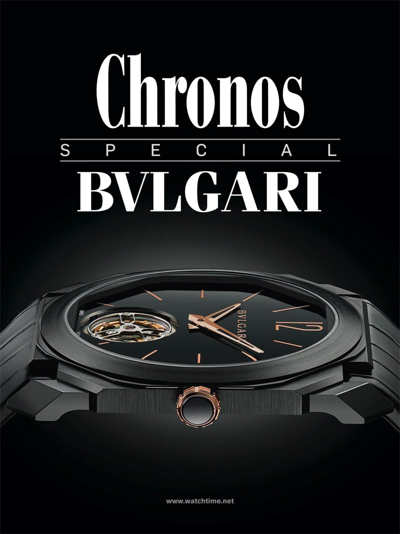 Produkt: Chronos Special Bulgari Digital 2016