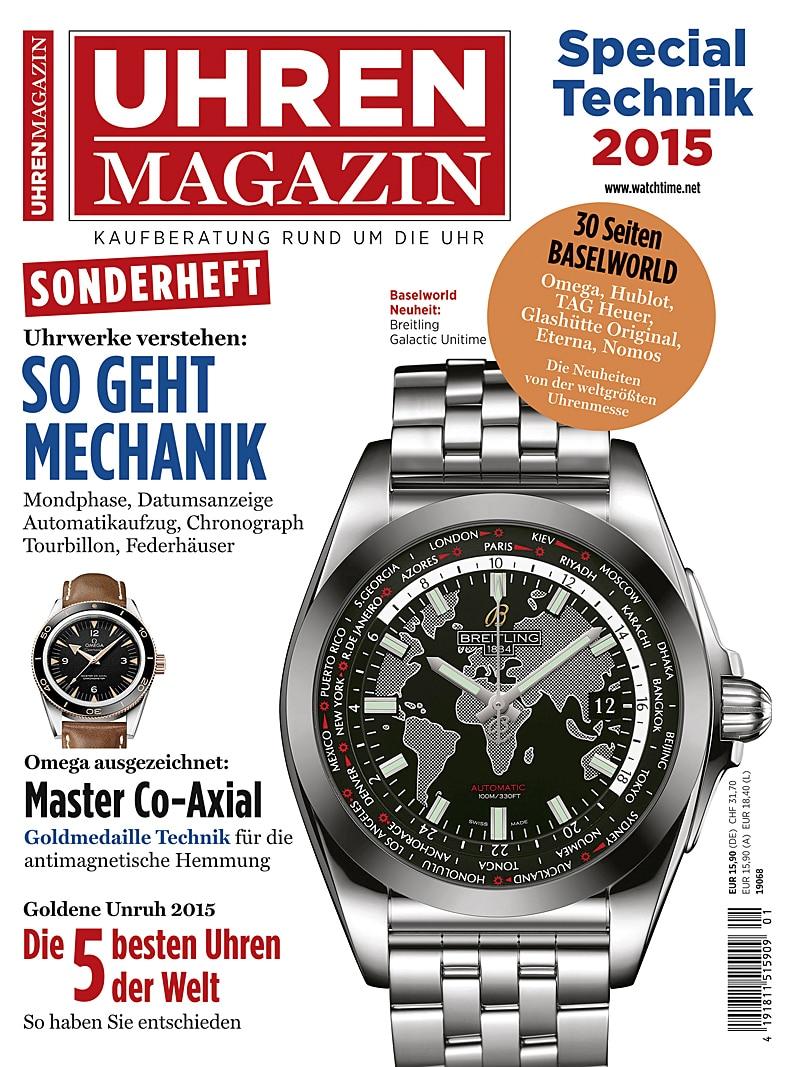 Produkt: UHREN-MAGAZIN Special Technik 2015 (digital)