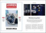 Produkt: eDossier: Magnetfeldschutz bei Omega