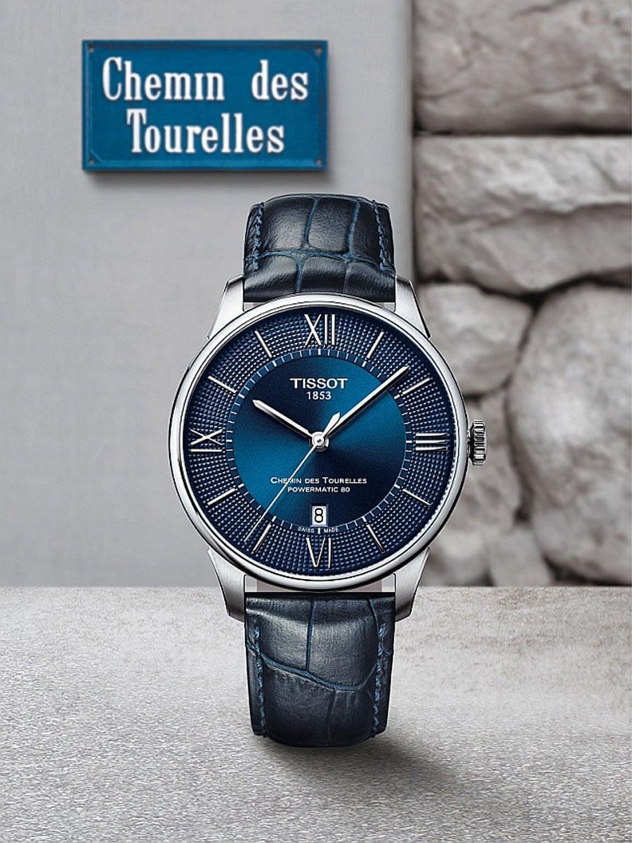 Tissot: Chemin des Tourelles – eine Straße gibt der Uhrenkollektion ihren Namen