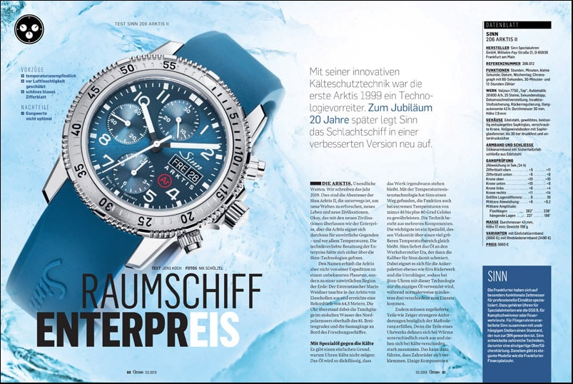 Produkt: Download: Sinn Arktis 206 II im Test