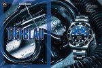 Produkt: Download: Rolex Deepsea D-blue im Test