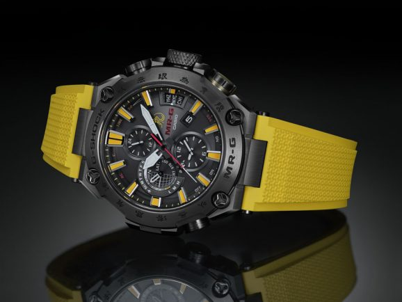 Casio: G-Shock M-RG