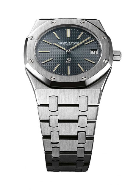 Audermars Piguet: Royal Oak 1972
