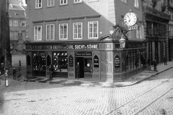 Carl Suchy & Söhne: Shop in Wien