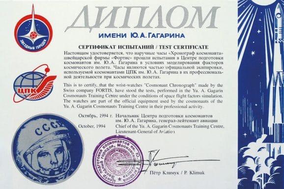 Fortis: Testzertifikat von Gagarin 1994