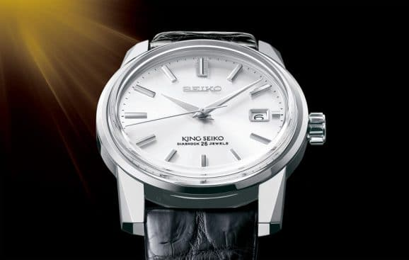 Seiko: Seiko 140th Anniversary Limited Edition